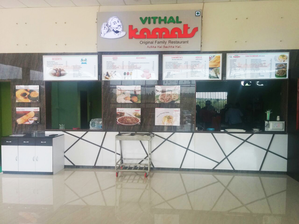 Kamats Restaurant - Food Court Module City format - franchisee